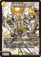 光姫聖霊ガブリエラ