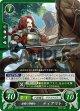 赤髪の斧騎士 ティアマト