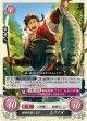 槍術を磨く王子 シノノメ
