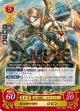 篤き友情の弓騎士 ロビン