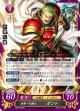 世界一の騎士 ガント