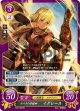 ナバタの守護神 イグレーヌ