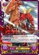 裕心の聖赤騎 フォルデ