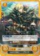 王血を引く黒騎士 アレス