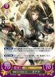 「剣姫」とうたわれし女 カアラ