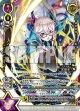 シェリル ST☆RT LINE2 Ver.(覚醒)